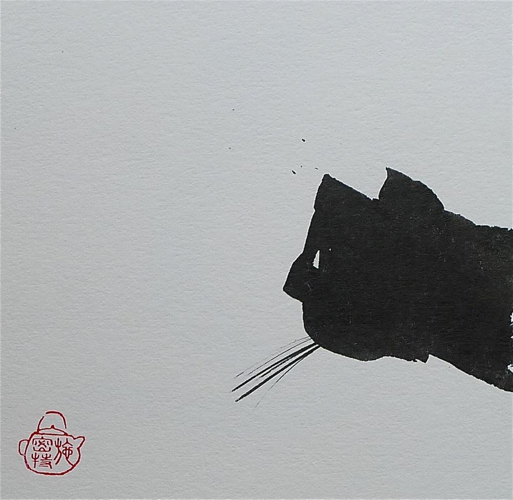 """""""My cat Minu"""" original fine art by Ulrike Schmidt"""