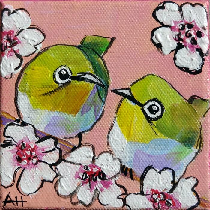 """Itty Bitty Birdies"" original fine art by Ande Hall"
