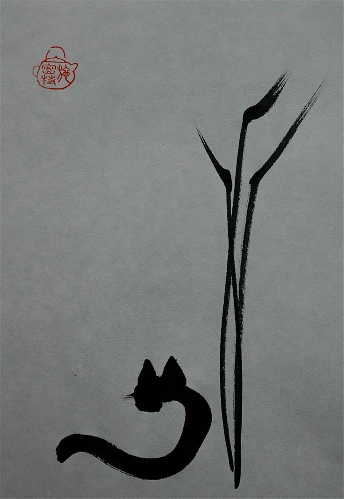 """""""Cat among grasses"""" original fine art by Ulrike Schmidt"""