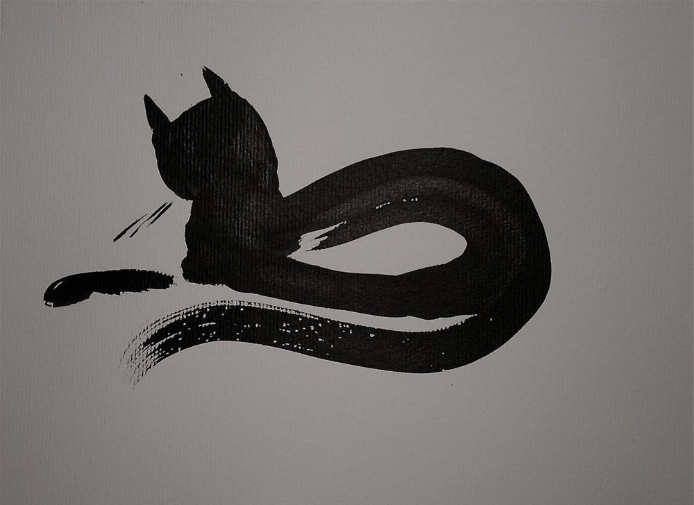 """""""Black cat - side"""" original fine art by Ulrike Schmidt"""