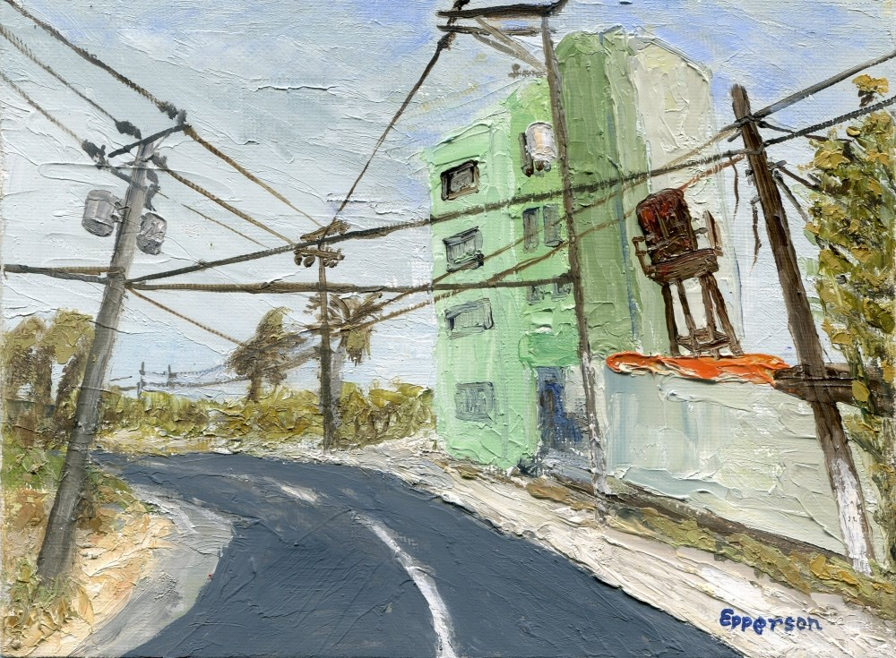 """Covelandia Road, Philippines"" original fine art by Stanley Epperson"