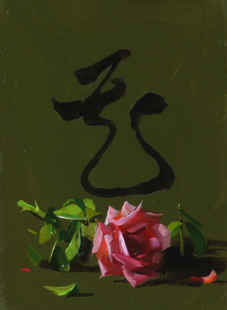 """Writing the Flower"" original fine art by Qiang Huang"